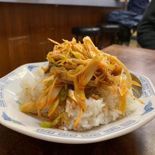 ネギチャーシュー丼(満腹亭 )