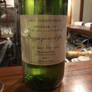 日本酒 Sogga pere et fils Le sake Naturel(コノ花まひろ )