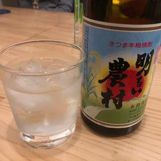 明るい農村(85cafe(ハコカフェ))