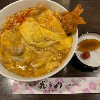 親子丼海老二丁(飛うめ)