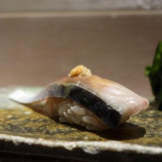 鯖(海味 (うみ))