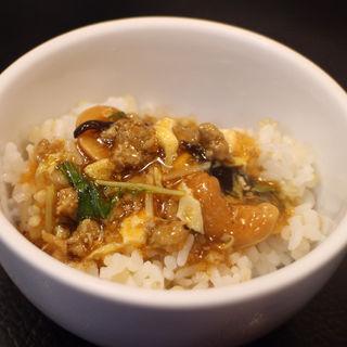 小ライス(175°DENO〜担担麺〜 本店)