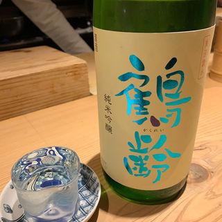 日本酒  鶴齢 純米吟醸(食堂えぶりお )
