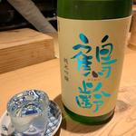 日本酒  鶴齢 純米吟醸