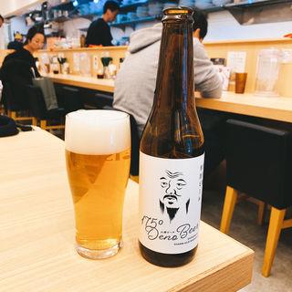 山椒ビール(175°DENO担担麺 TOKYO)