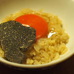 ふぐ煮付け汁卵かけご飯 トリュフ添え