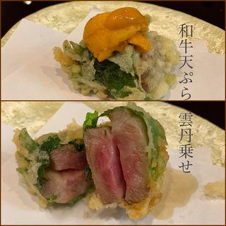 和牛天ぷら雲丹乗せ(与太呂 神戸店 (よたろ))