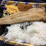 焼魚弁当(真ほっけ減塩みそ漬)