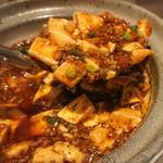 マーボー豆腐 土鍋仕立て