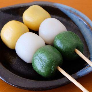 三色団子(5本パック)(銀の茶房 ぶん福 )