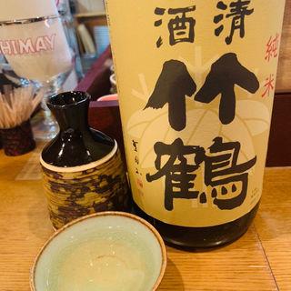 竹鶴(おーどぶるハウス )