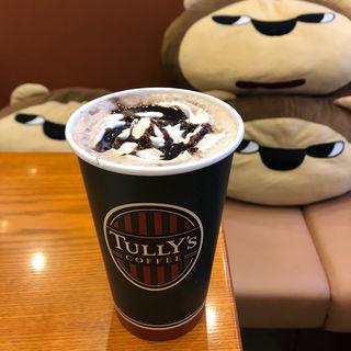 ココアラテ(タリーズコーヒー 梅田茶屋町MBS店 (TULLY'S COFFEE))