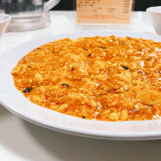 マーボー豆腐(味芳斎 支店 (ミホウサイ))