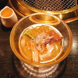冷麺(焼肉うしごろ 銀座店 )