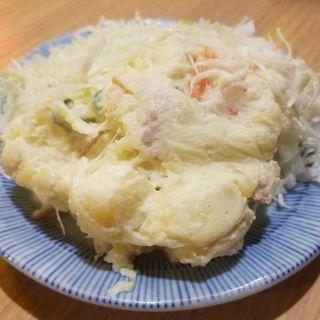 ポテトサラダ(晩杯屋 大山店 )