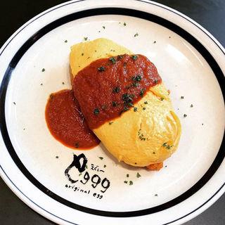 昔ながらのオムライス 自家製トマトソース(えぐぅ~マルシェ 東京直営販売所 (eggg marche))