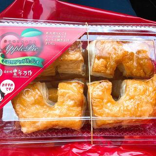 アップルパイ(豊年万作)
