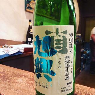 旭興 特別純米 直汲み無濾過生原酒 Ver.五百万石