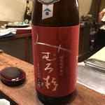 みむろ杉 特別純米辛口 露葉風 無濾過生原酒(馬場頭 ふろ (ババガシラフロ))