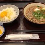 肉吸い+小玉(千とせ べっかん )