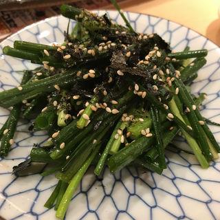 ネギサラダ(英鮨 上野店 )