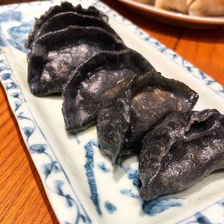 黒牛肉餃子