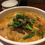 四川坦麺(青藍 )