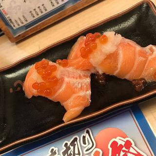 サーモン(魚心本店)