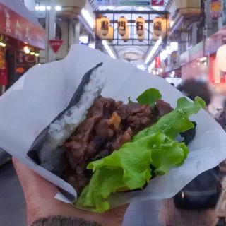 プレミアム神戸牛バーガー
