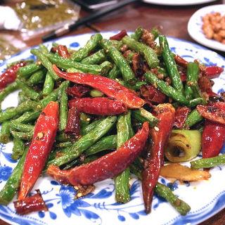 干煸四季豆(インゲンの唐辛子強火炒め)(アリヤ 清真美食 池袋店)