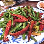 干煸四季豆(インゲンの唐辛子強火炒め)