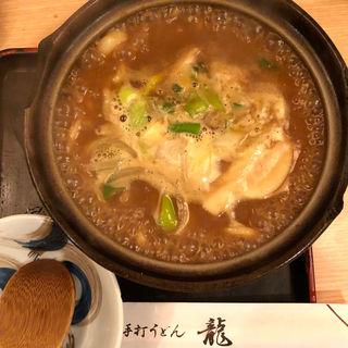 カレー煮込みうどん(麺処 龍)