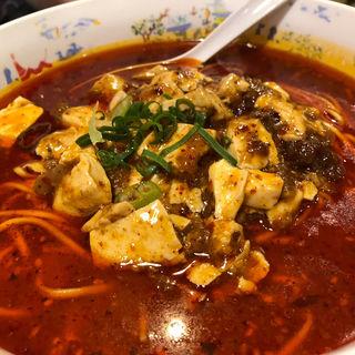 麻婆豆腐麺(大明担担麺 箱崎店)
