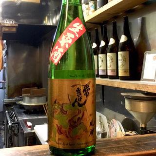 常きげん 純米吟醸「風神」生原酒