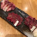 馬肉焼肉3点盛合わせ(馬肉料理専門店 蹄 名古屋新栄本店)