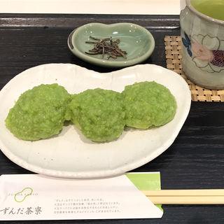 ずんだ餅セット(ずんだ茶寮 仙台駅西口店 (ずんださりょう))