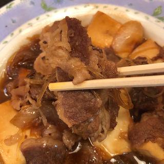 肉どうふ定食 生玉子付(ぺん )