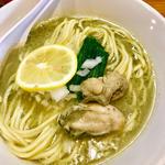 牡蠣ラーメン(限定)(カッパ64 (カッパロクジュウシ 【旧店名】カッパヌードル))