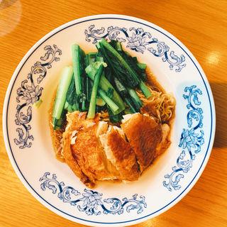 ローストチキンヌードル(威南記海南鶏飯 日本本店 (Wee Nam Kee Chicken Rice/ウィーナムキーチキンライス))