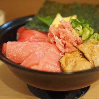 トロ入り特選生本鮪丼(まぐろのエン時 心斎橋店)