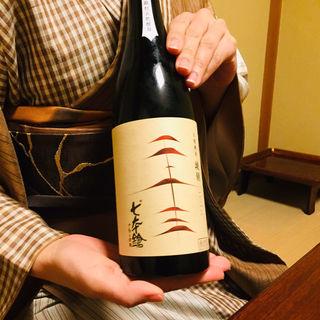 七本槍 山廃純米酒 琥刻(山映 )