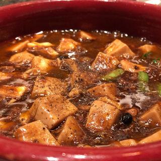 麻婆豆腐(GINZA沁馥園)