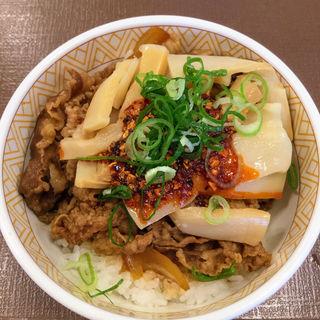 食べラー・メンマ牛丼(すき家 蒲郡店 )