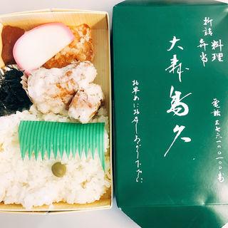 折詰4号弁当(大森鳥久 (おおもりとりきゅう))