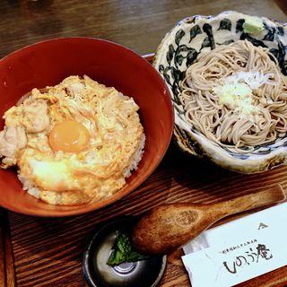炙り親子丼とハーフそばセット(しのぶ庵 あべのキューズモール店 )
