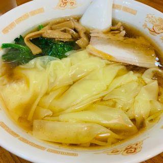 わんたん麺(千成飯店 (センナリハンテン))