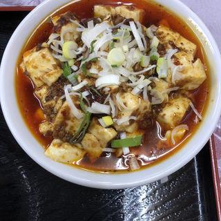 麻婆豆腐定食(中国料理 天嘉 )