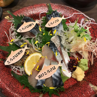 SABARカルテット(SABAR 大阪中津店)