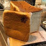 銀座の食パン 〜香〜