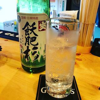飫肥杉ハイボール(ヤマサキ酒場 )
